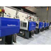 上海卧式注塑机喷漆,苏州吹膜机翻新、无锡压塑机翻新喷漆