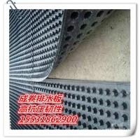小区车库顶疏水板h20夹层排水板宝鸡麟游县hdpe卷材排水板