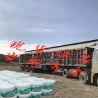 河北辰驰 CC-160 室内膨胀型钢结构防火涂料生产厂家