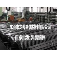 全软65mn弹簧钢线 65mn弹簧钢棒厂家直销