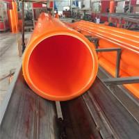 廊坊mpp电力管厂家聚丙烯非开挖电缆保护管