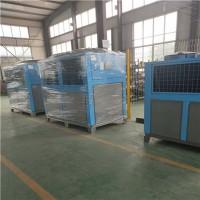 锻压 液压 金属处理用风冷式冷水机 低温型冰水机