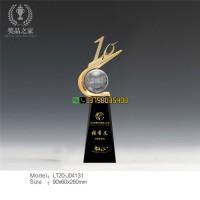 企业颁奖活动奖杯,单位表彰活动奖杯,销售精英奖杯企业员工奖杯