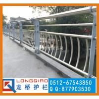 日照桥梁河道护栏 日照桥梁不锈钢碳钢护栏 坚固耐用 龙桥