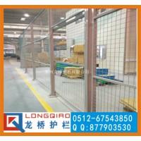 江苏隔离网多少钱 江苏隔离防护网 车间隔离网规格 龙桥