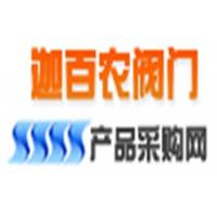 上海真空止回阀厂家