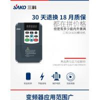 杭州三科专业生产各类变频器,价格优惠产品厂家直销,欢迎定制。