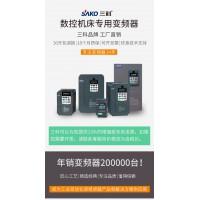 杭州三科SKI650三相太阳能光伏变频器18.5kW