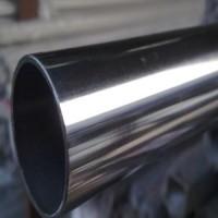佛山市永骏隆不锈钢有限公司主营不锈钢无缝管、管件食品卫生级管
