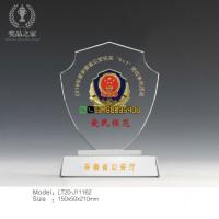 安徽省公安厅表彰爱民模范奖杯 警局赠送离退休干警纪念品供应商