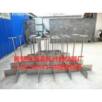 十字分样板 不锈钢十字分样板 大小分样板 煤样铲 接受订做