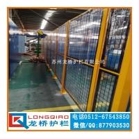 三明流水线机器人防护栏 机器人护栏推拉门 工厂工业隔离防护网