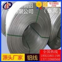 2036铝板6008铝棒4032铝管 高精度 工艺品铝线