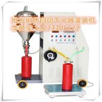 灌装机灭火器充装机图片及价格