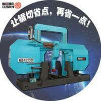 匠心传承好锯床 山东鲁班锯业专注GB42100重型带锯床