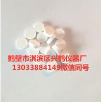 苯甲酸热值 热值苯甲酸 苯甲酸片 标准物质