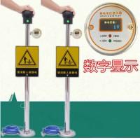 工业人体静电释放声光报警器人体静电消除球本安型静电柱触摸式