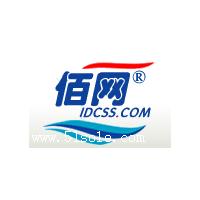 专业IDC运营商|G口带宽|云主机|虚拟空间