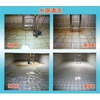 深圳二次供水设备水池水塔清洗