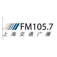 上海交通廣播廣告