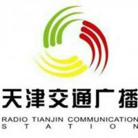 天津交通廣播廣告