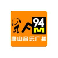 唐山新聞廣播廣告