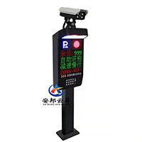 無人值守停車場收費系統/車牌識別一體機停車場專用