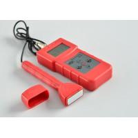 玻璃纖維快速水分儀MS310-S  玻鎂板濕度測定儀