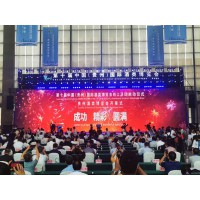 2021第十一屆中國(貴州)國際酒類博覽會