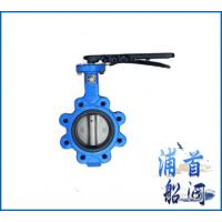 船用中心型凸耳式手柄蝶閥 JIS F7480