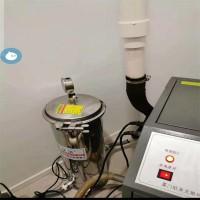 医用负压吸引系统废气排放杀毒设备