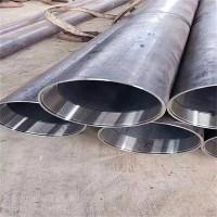 混凝土管棚管 轻便73岩芯管 89套管取芯钻具